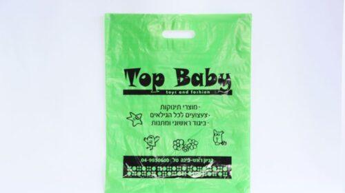 שקית פלסטיק TOP BABY