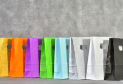 שקיות נייר דליה לתכשיטים